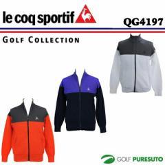 【即納!】ルコック ゴルフ ニットブルゾン QG4197 [le coq sportif GOLF 2016年秋冬ウェア]