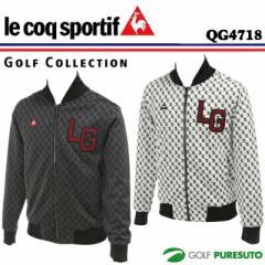 【即納!】ルコック ゴルフ フルジップ ブルゾン QG4718 [le coq sportif GOLF 2016年秋冬ウェア]