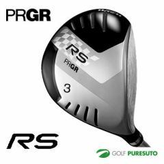 【即納】プロギア RS フェアウェイウッド  オリジナルカーボンシャフト [PRGR RS]
