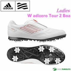 【即納!】【レディース】【日本仕様】アディダス W adizero Tour 2 Boa ゴルフシューズ V4582 [女性用]