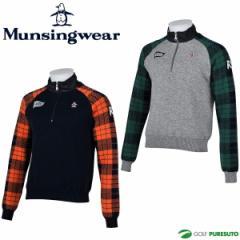 【即納!】マンシングウェア ハーフジップセーター RM4225 [Munsingwear 2016年秋冬ウェア]