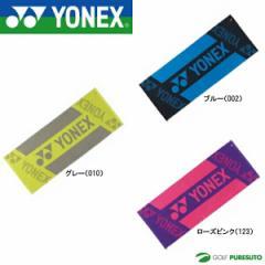 ヨネックス AC1041 スポーツタオル [YONEX]【■Yo■】