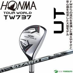本間ゴルフ ツアーワールド TW737 UT ユーティリティー VIZARD IN-Uシャフト [HONMA TOUR WORLD]【■Ho■】