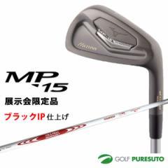 【即納】【展示会限定品】ミズノ MP-15 アイアン 6本セット ブラックIP仕上(#5-#9,PW)NS PRO MODUS3 SYSTEM3 TOUR105スチール限定カラー