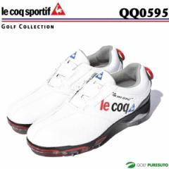 【即納!】ルコックゴルフ ゴルフシューズ メンズ QQ0595 ホワイト×ホワイト(XN30)ヒールダイヤル式WLS[le coq sportif 靴]