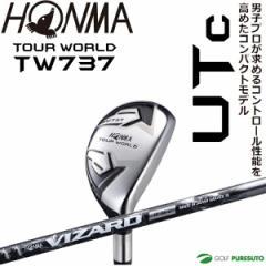 本間ゴルフ ツアーワールド TW737 UTc ユーティリティー VIZARD IB-Uシャフト [HONMA TOUR WORLD]【■Ho■】