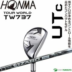 本間ゴルフ ツアーワールド TW737 UTc ユーティリティー VIZARD IN-Uシャフト [HONMA TOUR WORLD]【■Ho■】