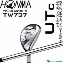本間ゴルフ ツアーワールド TW737 UTc ユーティリティー NS PRO 950GHシャフト [HONMA TOUR WORLD]【■Ho■】