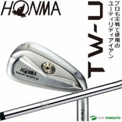 本間ゴルフ TW-U ユーティリティーアイアン NS PRO950GHシャフト [HONMA]【■Ho■】