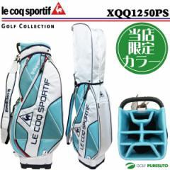 【即納!】ルコック ゴルフ キャディバッグ 9.5型 XQQ1250PS ホワイト ★当店オリジナルカラー★[le coq sportif GOLF 大口径9.5型]