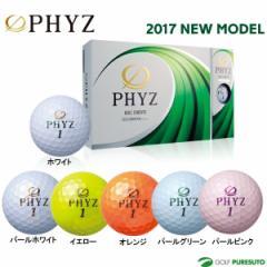 【即納!】ブリヂストン ファイズ ゴルフボール 1ダース(12球入り)[ブリヂストン BRIDGESTONE PHYZ 2017年モデル 日本正規品] fd17gb