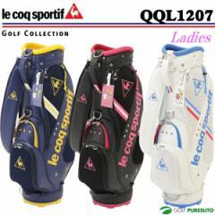 【即納!】【レディース】ルコック ゴルフ キャディバッグ 8.5型 QQL1207 [le coq sportif GOLF 2017年モデル 女性用]