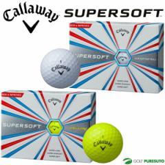 【即納!】キャロウェイ スーパーソフト ゴルフボール 1ダース(12球入り) 2017年モデル [Callaway SUPERSOFT] fd17gb