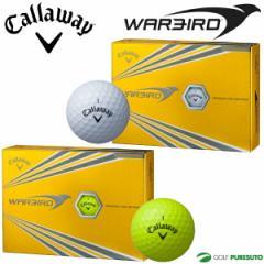 【即納!】キャロウェイ ウォーバード ゴルフボール 1ダース(12球入り)[Callaway WARBIRD 2017年モデル 日本正規品] fd17gb