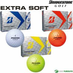 【即納!】ブリヂストンゴルフ エクストラソフト ゴルフボール 1ダース(12球入)[BRIDGESTONE GOLF EXTRA SOFT]