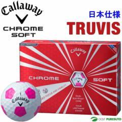 【即納】【日本仕様】キャロウェイ クロムソフトトゥルービス ゴルフボール 1ダース 12球入[Callaway CHROME SOFT TRUVIS 女性]