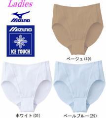 【レディース】ミズノゴルフ アイスタッチ アンダーウェア ショーツ 75CI-325** [3color][MizunoGolf ICE TOUCH]即納 _F24