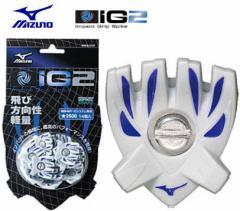 ミズノゴルフ iG2スパイク(プラスフィックス専用スパイク)45ZD-5077 14個入り【■M■】[Mizuno Golf Spike]