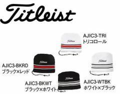 タイトリスト アイアン用ヘッドカバー(アイアンカバー) AJIC3[Titleist]【■Ac■】