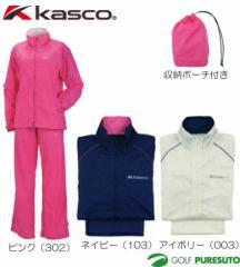 【レディース】キャスコ レインウェア 上下セット KSRWL-001(146732)[Kasco]【■Kas■】