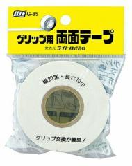 ライト グリップ用両面テープ(10m)【■Li■】