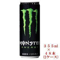 【宅配便送料無料】アサヒ モンスターエナジー 355ml×48本 ( 2ケース/ Monster Energy/缶/モンスターエナジー ドリンク )【tg_tsw】
