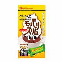 【宅配便送料無料】 ハーブ健康本舗 モリモリスリ...