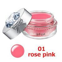 【定形外 送料無料】ジルスチュアート リラックス メルティ リップ バーム 【01 rose pink】 7g(JILL STUART / リップグロス) 『28』.