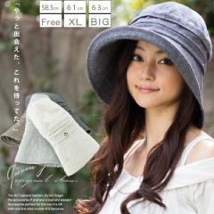 エレガントUV ハット 帽子 UVカット レディース 大きいサイズ UVカット つば広 日よけ 折りたたみ 女優帽 自転車 飛ばない 春 夏