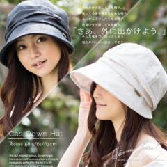 UVカット 帽子 ハット レディース 大きいサイズ  58.5 61 63cm ミラクルキャスダウン 日よけ 折りたたみ 女優帽 自転車 飛ばない 春 夏