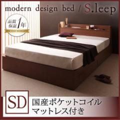 収納ベッド セミダブル ベッド 引き出し収納付き ...