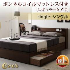 ベッド シングルベッド マットレス付き シングル ...