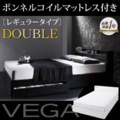 ベッド ダブル マットレス付き コンセント付き 収納付き 引き出し付き 木製ベッド ダブルベッド ベッド 棚 引き出し 収納