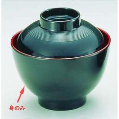 関東プラスチック ニューメラミン小吸椀(外黒内朱) M-2083 身 RSI12083