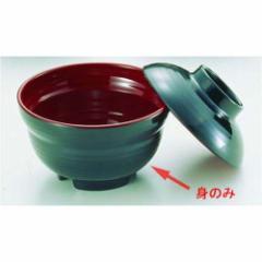 関東プラスチック ニューメラミン汁椀 (外黒内朱) M-815 身 RSL45815
