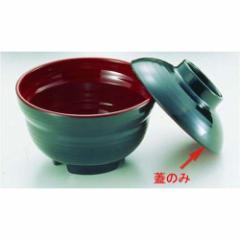 関東プラスチック ニューメラミン汁椀 (外黒内朱) M-816 蓋 RSL45816