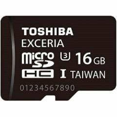 東芝 マイクロSDカードR95/W60MUH-B016G