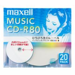 日立マクセル 音楽用CDR CDRA80WP.20S
