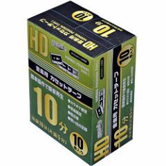 磁気研究所 カセットテープ10分 HDAT10N10P2