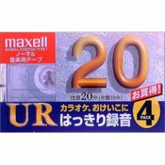 日立マクセル カセットテープ UR-20L4P