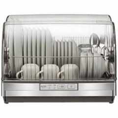 三菱電機 食器乾燥機 TK-ST11-H キッチンドライヤー ステンレスグレー(代引不可)【送料無料】