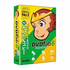 ジャングル DVDFab6 BD&DVD コピー JP004470(代引不可)