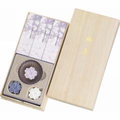 宇野千代のお線香 淡墨の桜・浮きローソクセット(桐箱入) 37109(代引不可)