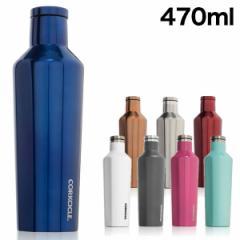 CORKCICLE CANTEEN コークシクル キャンティーン ステンレスボトル 470ml 16oz 水筒 タンブラー ステンレス ボトルマイボトル 保冷 保温
