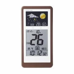 アデッソ ADESSO 日めくり天気電波時計 デジタル 置き時計 TCA-077 チョコ