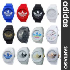adidas アディダス adidas timing サンティアゴ SANTIAGO クオーツ 腕時計 adh2916 adh2917 adh2918 adh2920 adh2921 adh2918