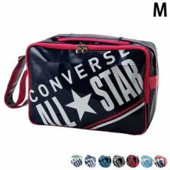 コンバース(CONVERSE) スポーツバッグ エナメルバッグ 通学バッグ ショルダーバッグ Mサイズ C1612053 18L