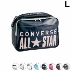 コンバース(CONVERSE) スポーツバッグ エナメルバッグ 通学バッグ ショルダーバッグ Lサイズ C1600052 L 27L