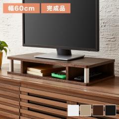 テレビ台 TV台 テレビボード ローボード 完成品 ちょい足しラック 高さ調整 高さ調節 幅60 ブラック(代引不可)【送料無料】