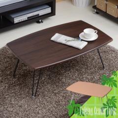 折りたたみテーブル ローテーブル センターテーブル シンプル オーバルテーブル リビングテーブル 折りたたみ(代引不可)【送料無料】